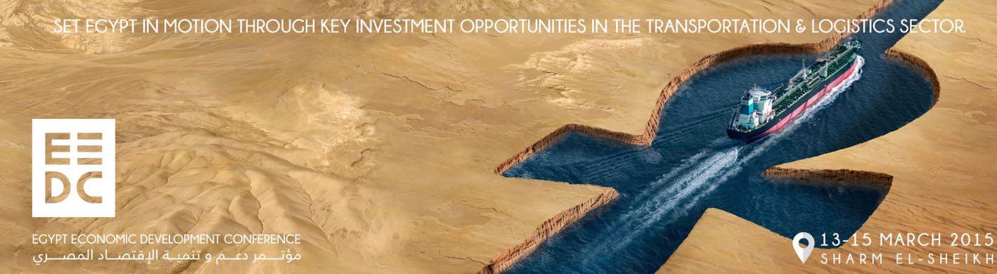 Egypt Economic Development Conference