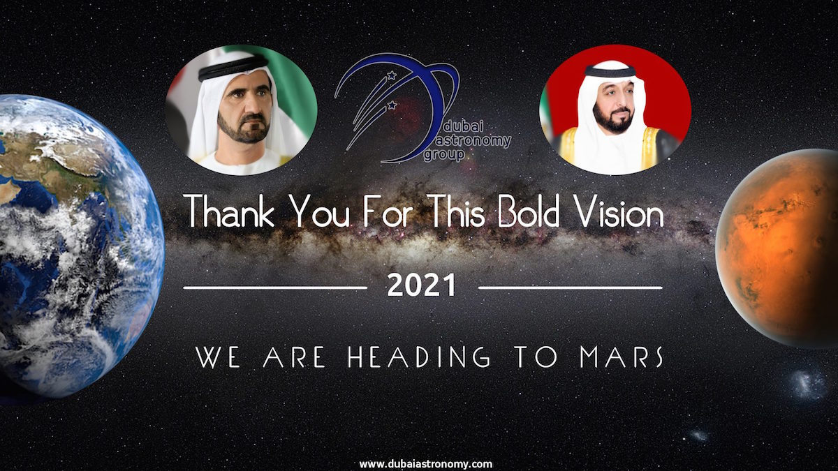 UAE Unveils Details of First Arab and Muslim Mars Mission