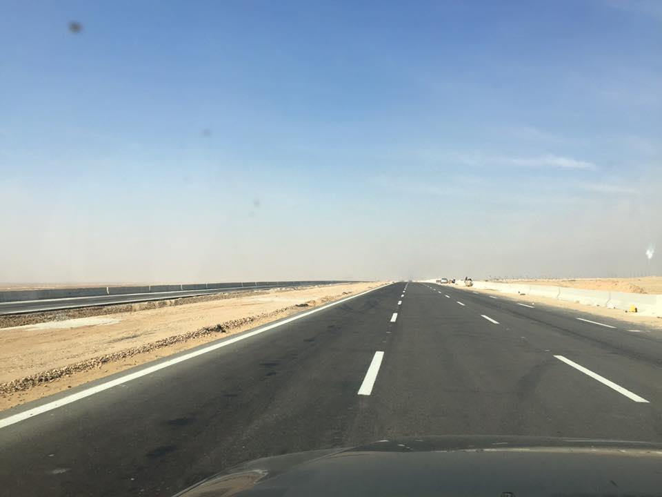 new cairo sahel road