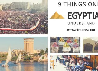 9 things egyptians understand
