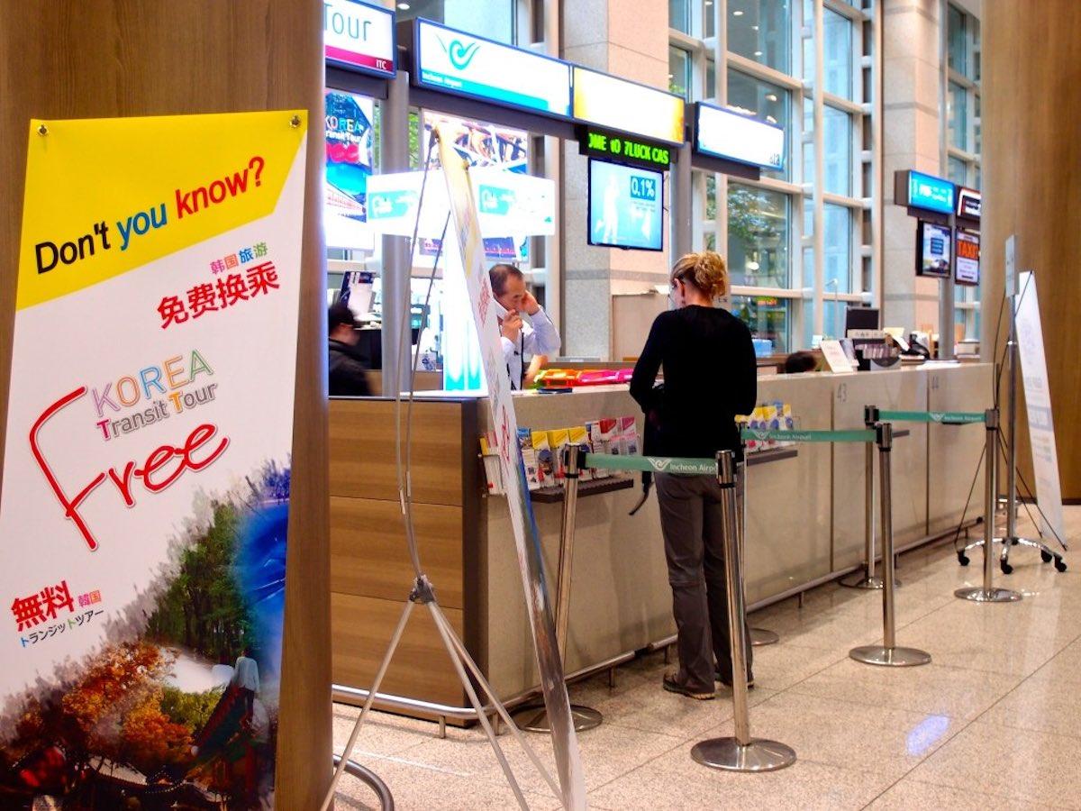 Seoul Airport FREE tour