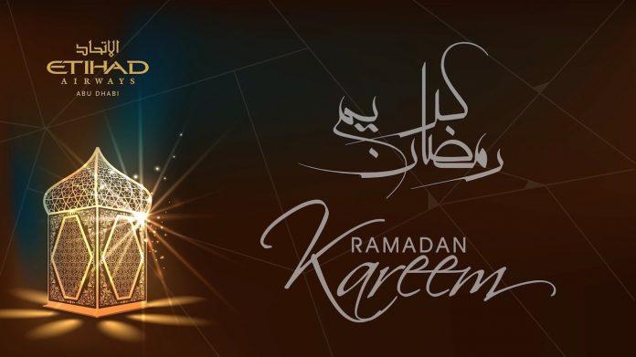 etihad airways ramadan