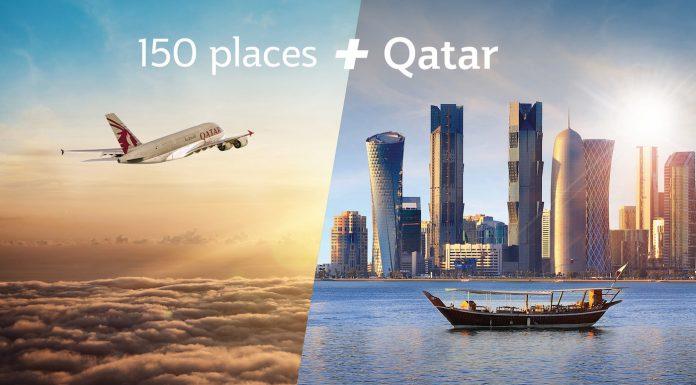qatar airways free hotel