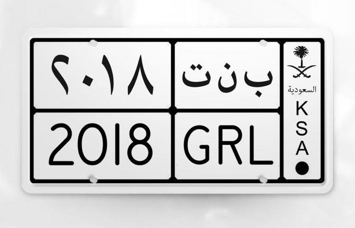 saudi women drive cover