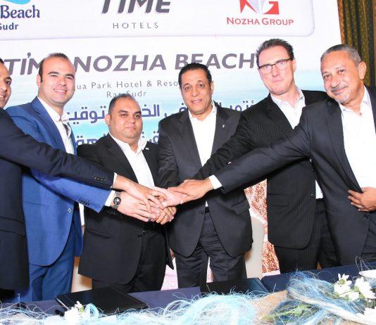 Nozha time hotels