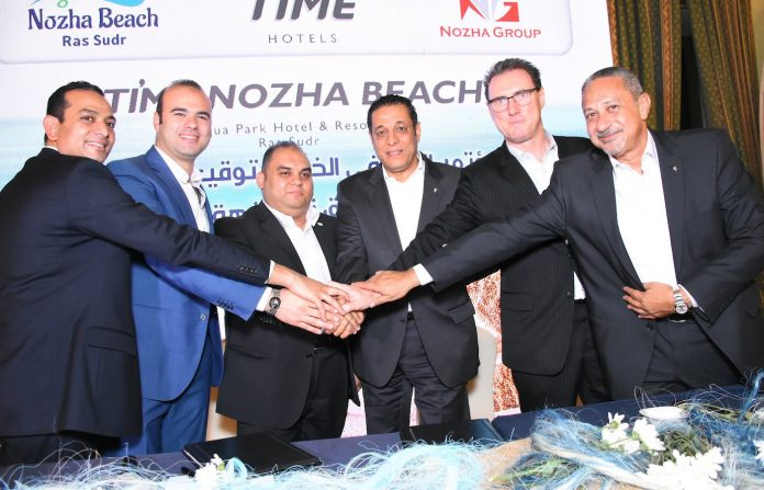 Nozha time hotels