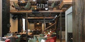 sherep-restaurant
