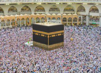Kaaba Mecca Mekkah